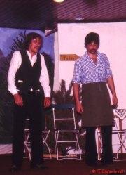 1981_Urlaub-im-Oberland-73